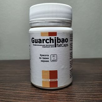 "Гуарчибао ""Guarchibao"" 100"