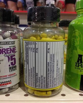 Метилдрен Methyldrene Cloma Pharma
