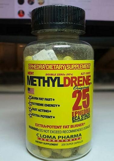 """Метилдрен """"Methyldrene"""" Cloma Pharma"""