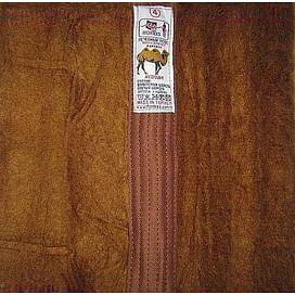 Лечебный пояс из верблюжьей шерсти Morteks