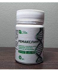 """Таблетки для похудения Ремакслим """"Remaxlim"""""""