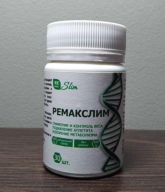 Ремакслим Remaxlim для похудения Липотропные таблетки
