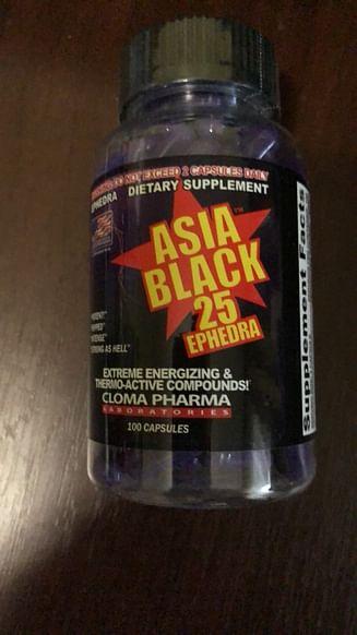 Черный азиат Asia Black для похудения Термогенные жиросжигатели