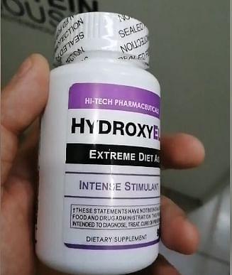 Гидрокси элит Hydroxy Elite для похудения DMAA с геранью