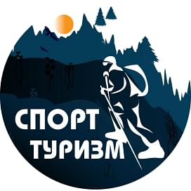 Товары для спорту і туризму