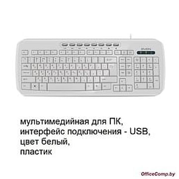 Клавиатура SVEN Клавиатура SVEN KB-C3050 (White) (USB) (мультимедийная для ПК, интерфейс подключения - USB, цвет белый)