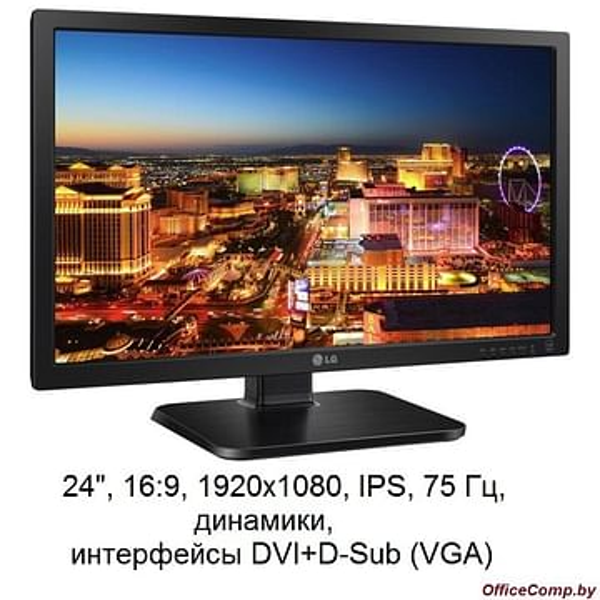 "Монитор LG 23.8"" LG 24MB37PM-B Black с поворотом экрана (16:9, 1920x1080, IPS, 75 Гц, динамики, интерфейсы DVI+D-Sub (VGA))"