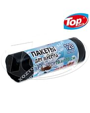 Пакет для мусора LD 70*110/120л 25шт. Luxe (черный) Super Choice