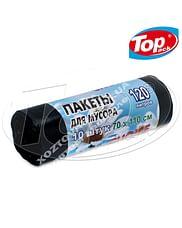 Пакет для мусора LD 70*110/120л 25шт. Luxe (черный) Super Choice