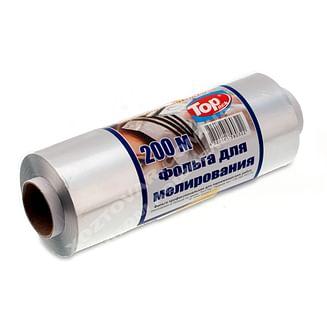 Фольга для мелирования 12см/200м Top pack