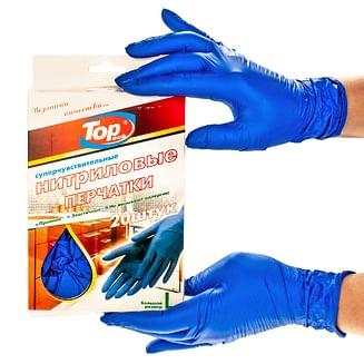 Перчатка Нитрил (1*10 )в коробке МИКС (черный+голубой) S/M/L Top pack