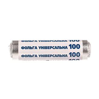 Фольга универсальная 100м/12см
