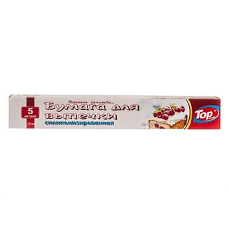 Пергамент 29см/5м (бел. силикон) ВОХ Top pack