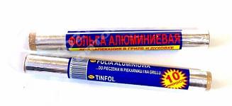 Фольга пищевая алюминиевая для запекания mini (Х) Top pack