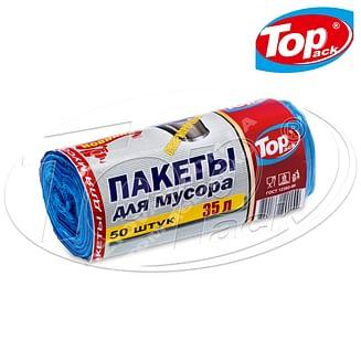 Пакет для мусора 50*60/35л 25шт. (голубой с затяжкой) Top pack