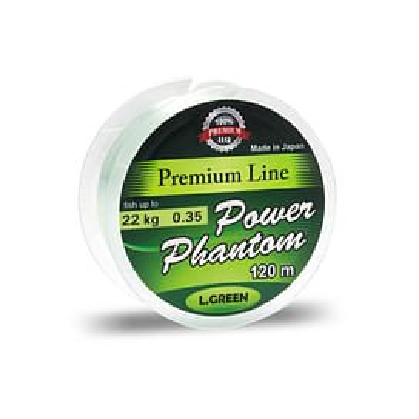 "Леска Power Phantom ""Premium Line""Green.0.37мм 120м"