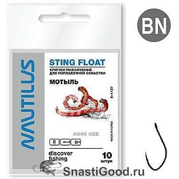Крючки Nautilus Sting Float Мотыль S-1127BN №14(10Шт).