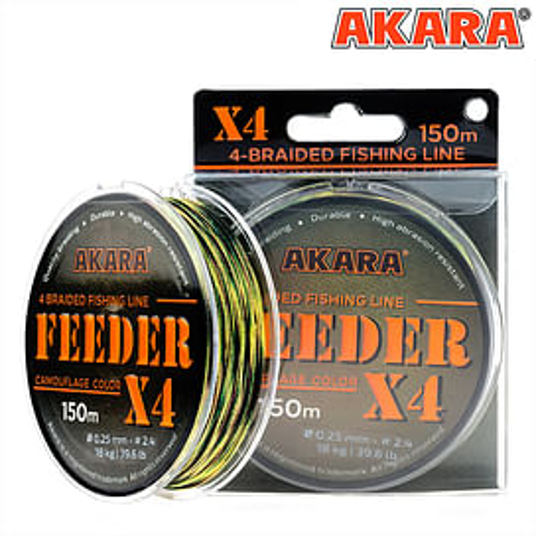Плетёный шнур Akara Feeder KMF (150м)