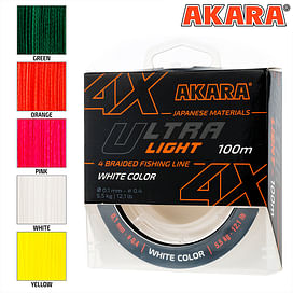 Плетёный шнур Akara Ultra Light X-4 Green (100м)
