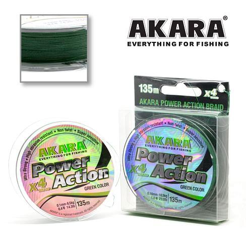 Плетёный шнур Akara Power Action Green 100 0,12 мм