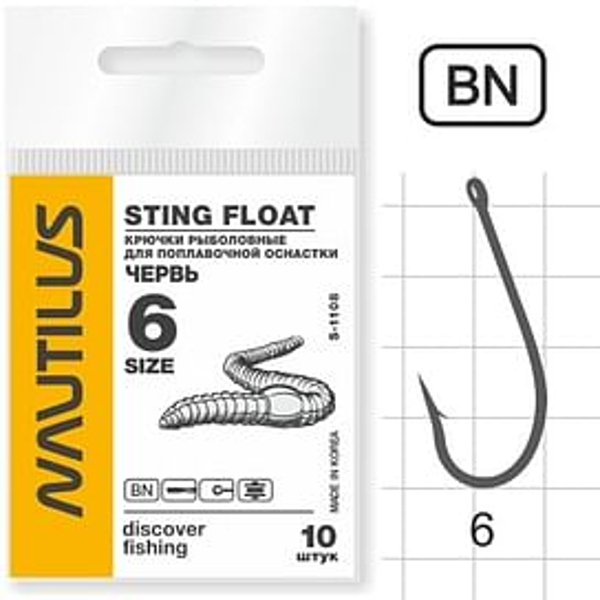Одинарный крючок Nautilus Sting Червь S-1108BN