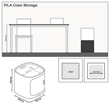 Модуль для хранения PILA STORAGE Color 35 LECHUZA
