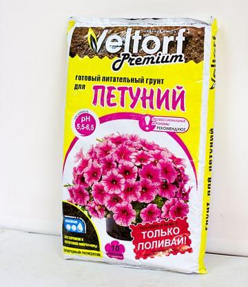 Торфо-грунт для цветущих с пролонгированным удобрением 10л