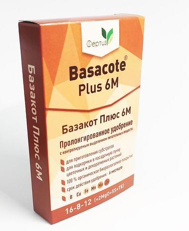 Удобрение универсальное пролонгированное Базакот