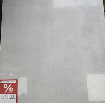 """Керамический гранит """"Shadow"""" White 59*59"""