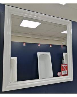 Зеркало Pompei 80 с подсветкой