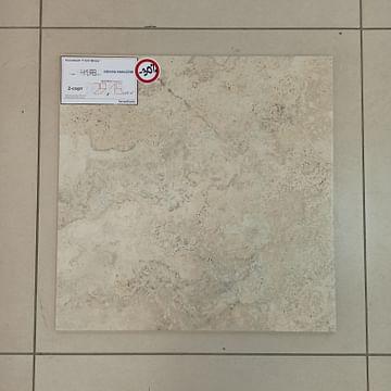 Керамический гранит Cтретфорд Бежевый 50,2х50,2см