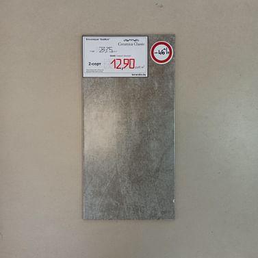Керамический гранит Bastion Серый тёмный 20х40см