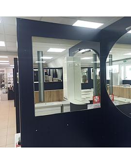 Зеркало Аквародос Милано 80 с подсветкой