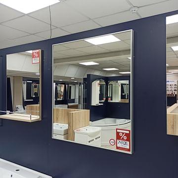 Зеркало Antada 70