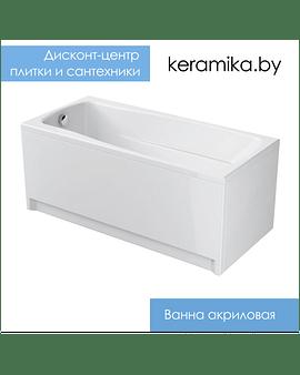 Ванна акриловая Cersanit Lana