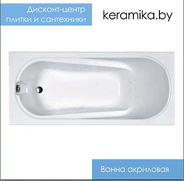 Ванна акриловая Kolo Comfort