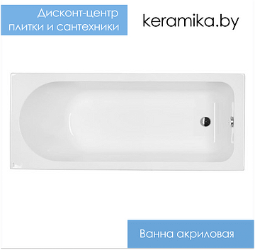 Ванна акриловая Kolo Primo