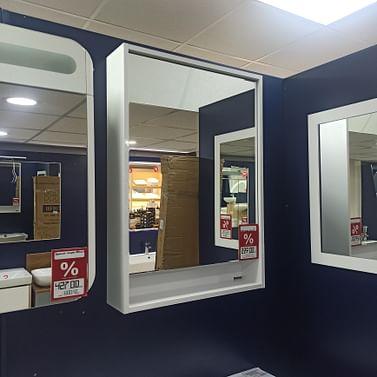 Зеркало Акватон Капри 60