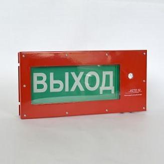 АСТО12С-ВЗ Оповещатель светозвуковой АвангардСпецМонтажПлюс