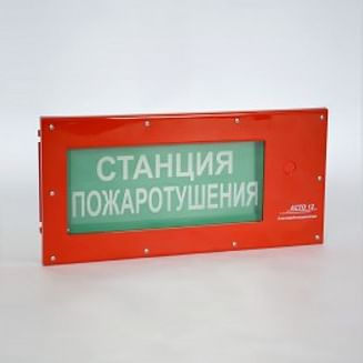 АСТО12/1-ВЗ Оповещатель световой АвангардСпецМонтажПлюс