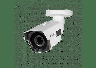 Novicam BASIC 38 IP видеокамера уличная всепогодная 3 Мп Novicam