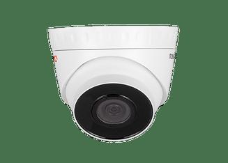 Novicam PRO 22 IP видеокамера 2 Мп купольная уличная Novicam