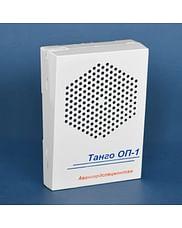 Танго-ОП1-Т Оповещатель речевой АвангардСпецМонтажПлюс