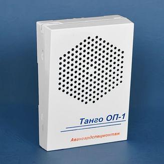 Танго-ОП1-МР Оповещатель речевой АвангардСпецМонтажПлюс