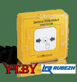 УДП 513-11 прот. R3 Устройство дистанционного пуска запуска пожарных насосов Рубеж