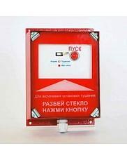 КДП Кнопка дистанционного пуска АвангардСпецМонтажПлюс