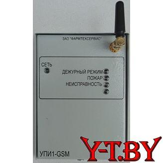 УПИ-1 GSM Устройство передачи извещение на мобильный телефон Фармтехсервис