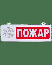 Вега-СЗВМ Оповещатель комбинированный светозвуковой Завод Спецавтоматика