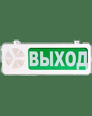 Вега-СВМ Оповещатель комбинированный световой Завод Спецавтоматика