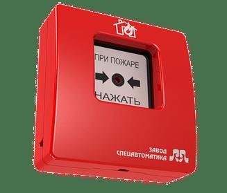АС-05М1 Извещатель пожарный ручной Завод Спецавтоматика